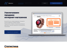 nadavi.net