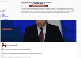 nadesne.ru