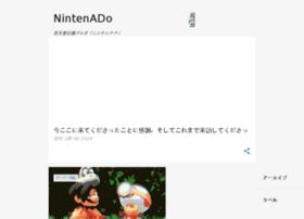 nadgame.blogspot.jp