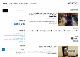 nadiaharhash.com