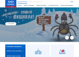 nadins.ru