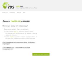 nadio.ru