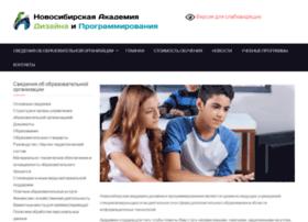 nadip.ru