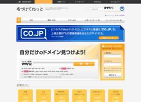 nadukete.net