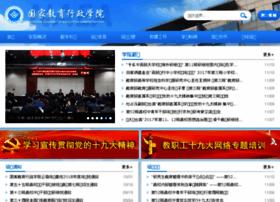 naea.edu.cn