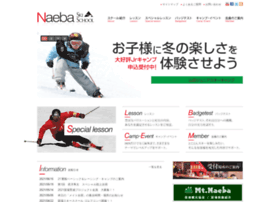 naebass.jp
