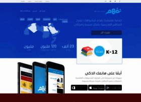 Nafham.com