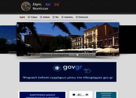 nafplio.gr