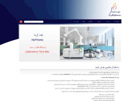 naftazma.com