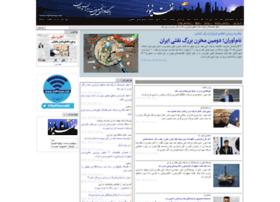naftnews.net