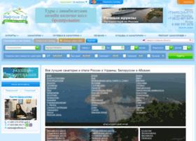 naftusia.ru