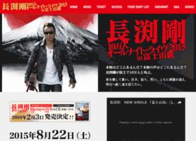 nagabuchi2015.com