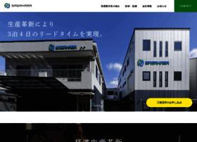 nagahama-f.com