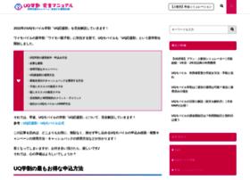 nagahamashi.org