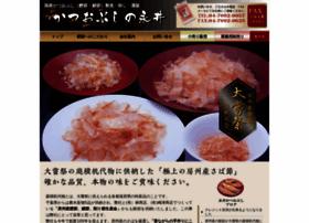nagai-katsuobushi.com