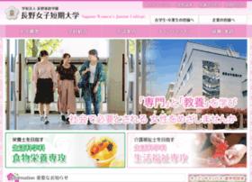 nagajo-junior-college.ac.jp