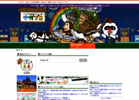 naganoblog.jp