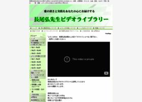 nagao-dvd.com