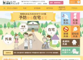 nagaoclinic.or.jp