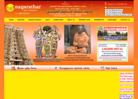 nagarathar.net
