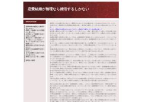 nagare-boshi.net