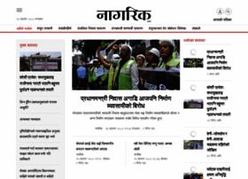 nagariknews.com