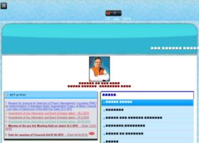 Nagarpalikabhilaicharoda.com