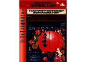 nagasaki-chinatown.com