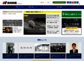 nagasaki-np.co.jp