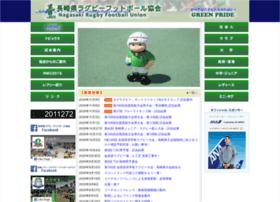 nagasaki-rugby.jp