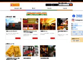 nagasaki.mypl.net