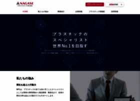 nagaseplastics.co.jp