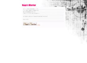 nagaswarrior.lovesick.jp