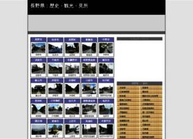 nagatabi.hariko.com