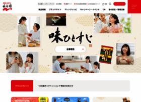 nagatanien.co.jp