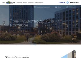 nagatino-iland.ru