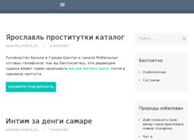 nagatino-portal.ru