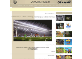 nage7-b.blogspot.com