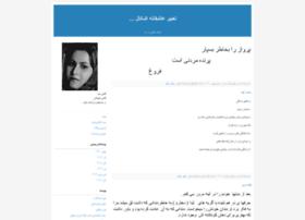 naghmehbelali.blogfa.com