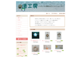 nagisa-koubou.com
