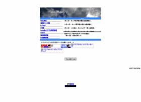 nagisa9.zero-yen.com