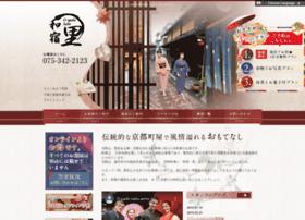 nagomi-oyado-sato.com
