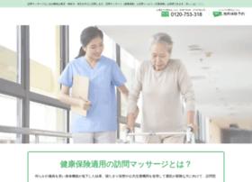 nagomi-rehabilimassage.com