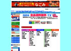 nagomi-shop.net