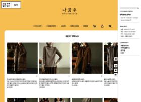 nagongju.com