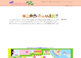 nagoya-apm.com