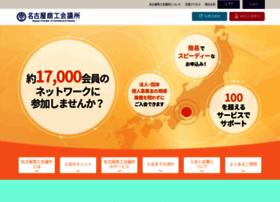 nagoya-cci.com