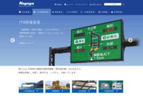 nagoya-denki.co.jp