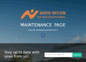 nagoya-info.com