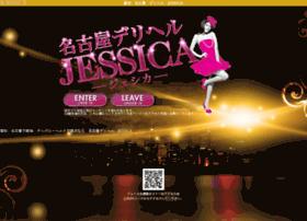 nagoya-jessica.com